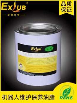 EXLUB SK-1A川崎机器人保养油脂