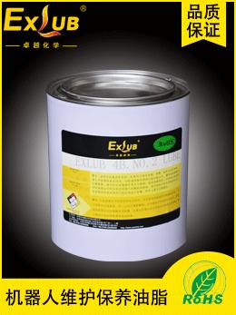 EXLUB 4B NO.2安川机器人保养油脂