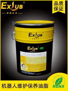 EXLUB RE0#安川机器人保养油脂