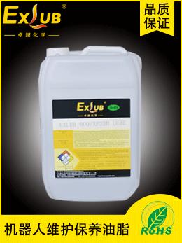 EXLUB Gear XP320 ABB机器人保养油脂