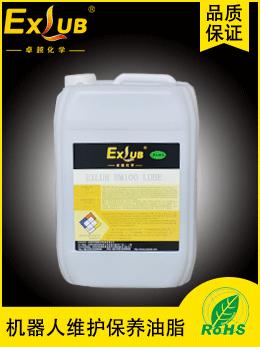 EXLUB BM100 ABB机器人保养油脂
