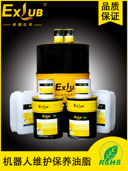 EXLUB机器人润滑脂,机器人减速器润滑脂