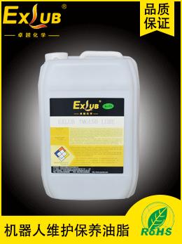 EXLUB TMO 150 ABB机器人保养油脂